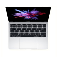 Macbook Pro 13 inch 128GB 2017 (Silver)