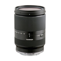 Tamron 18-200mm F/3.5-6.3 Di III VC for Sony Nex